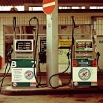 ガソリン代が安くなる! マル秘 節約術 クレジットカードじゃないよ♪田舎や離島在住者必見!