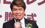 【悲報】ヒロミ、斎藤司を激怒させた事件でヤバイことになりそう…