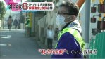 【女児殺害】渋谷恭正がFacebookで美少女アニメオタクと判明した結果www