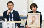 茨城取手の中3女子・中島菜保子さん自殺事件で衝撃事実判明…(画像あり)