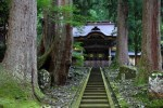 【衝撃】永平寺の修行僧の食事をご覧くださいwww