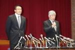 【アメフト】日大、関学大会見受けて衝撃のコメントを発表www