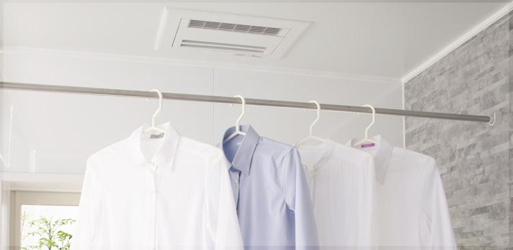 浴室乾燥機 洗濯物 乾かない