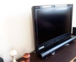 風水 テレビ
