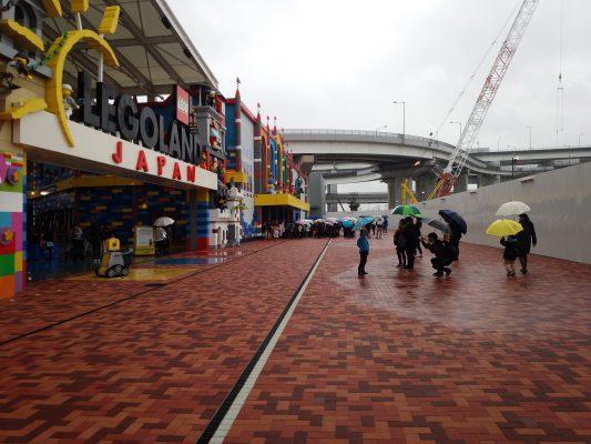 雨の日のレゴランドジャパン・楽しめるアトラクション・持って行くべき物