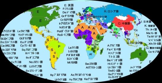言語マップ2