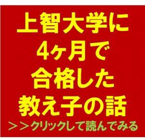 語 帰京 訳 現代
