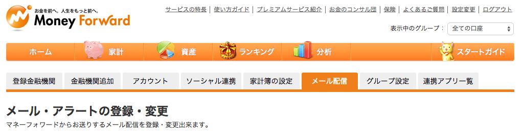 2015-01-21 20.10.00