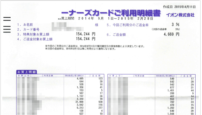 2015-04-16 12.04.59