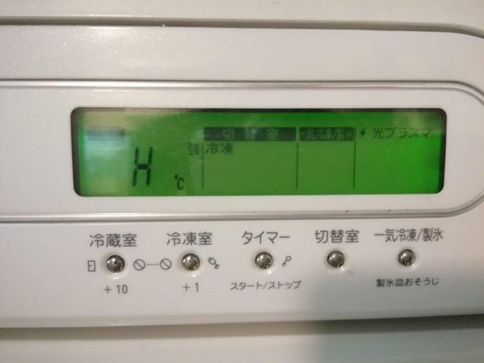 冷蔵庫の温度表示
