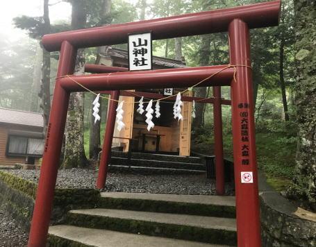 金運神社 山神社