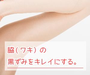 kurozumi-top-001