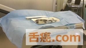 手術用の器具