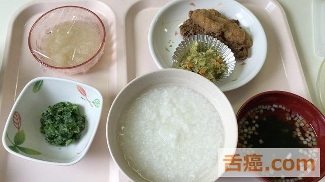 9日目昼食
