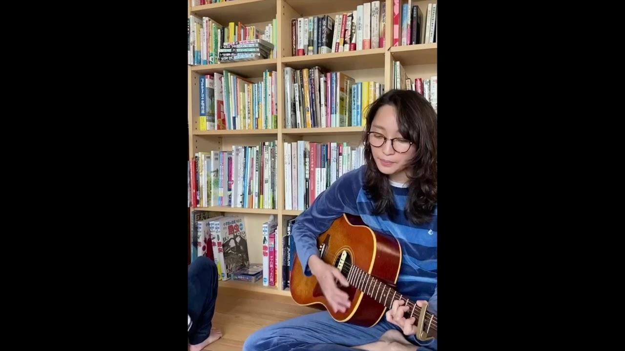 女優 杏さんギター弾き語り「教訓1」カバー
