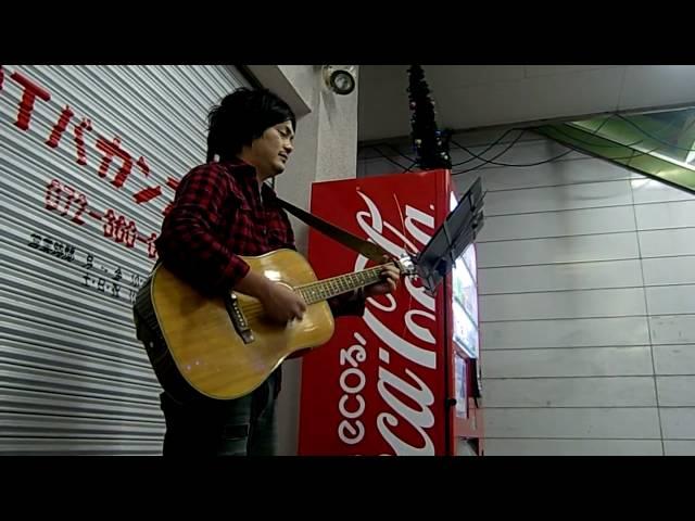 長渕剛 交差点 大阪路上ライブ