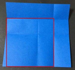 hashioki1.origami.2