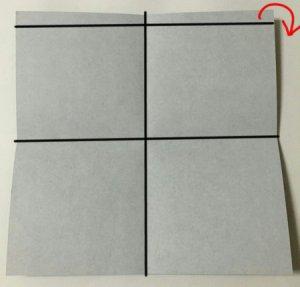 takishi-do.shita.origami.2-2