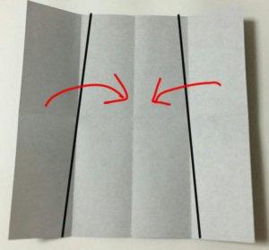 takishi-do.shita.origami.4