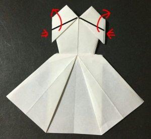 uedhingudoresu.origami.23