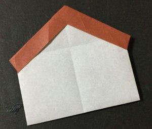 ema.origami.14