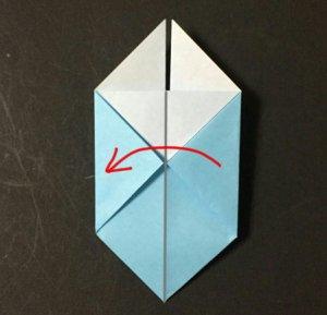 hako2.origami.7-1