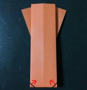 hane.origami.11