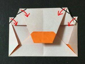 kagamimoti.origami.11