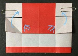 sisimai.origami.11