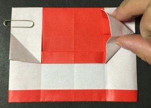 sisimai.origami.12