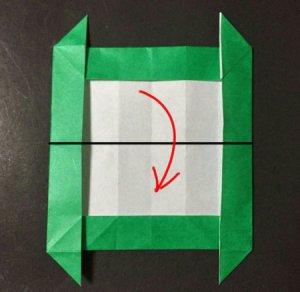 sisimai.origami.29