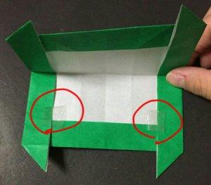 sisimai.origami.31