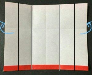 sisimai.origami.8
