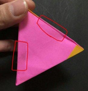ohinasama.origami1.19