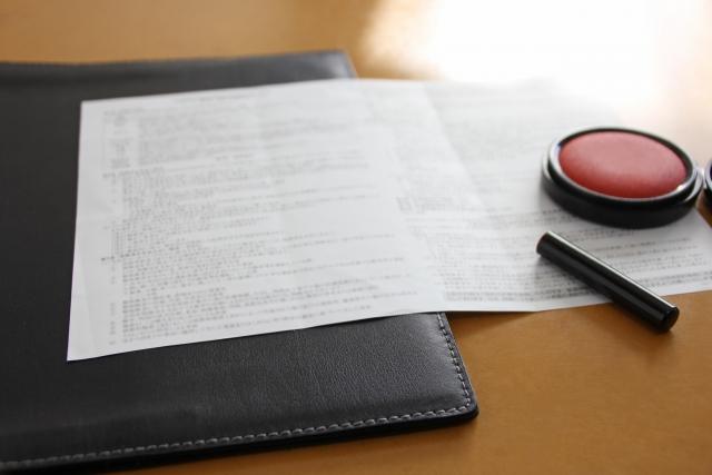 第2回:WEBデザイナーとクライアント間の契約書の締結