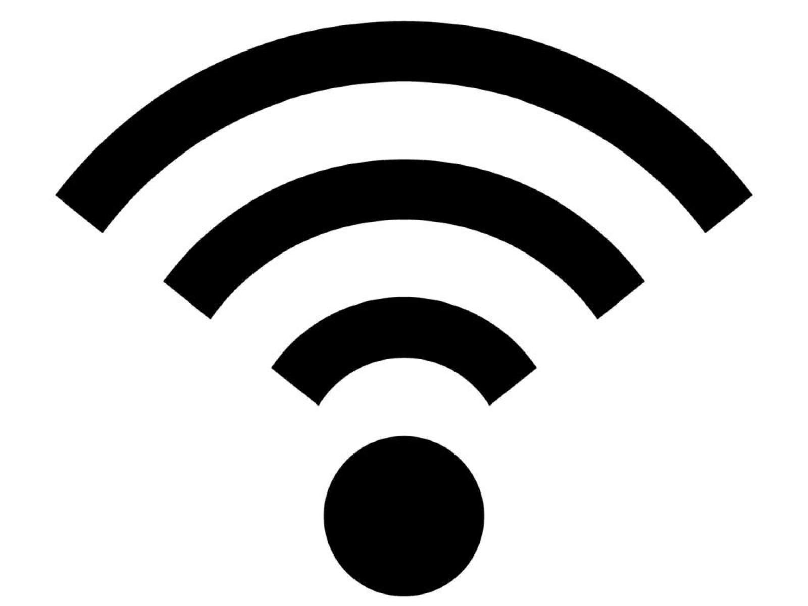 無線LANサービスのロゴ