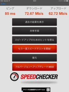wifi比較-wimax格安.com