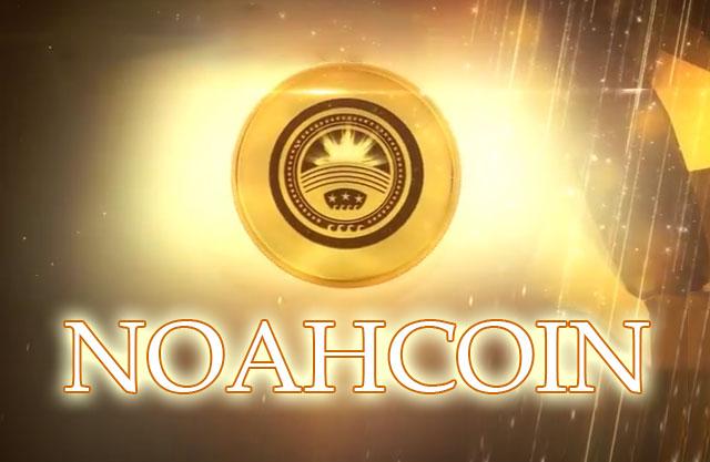 神仮想通貨ノアコイン[NOAHCOIN]で稼ぐ方法とは?