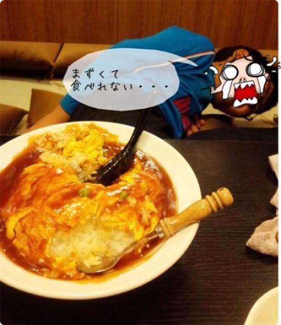 天津飯 by大陸