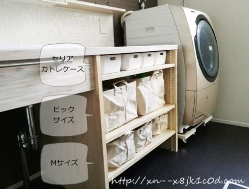 洗面所に使っているダイソーのストレージボックス