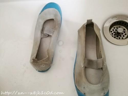 うたまろ石鹸で塗り終わったところ