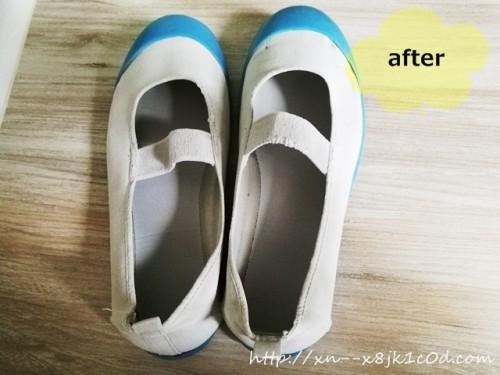 上靴をうたまろ石鹸で洗った後
