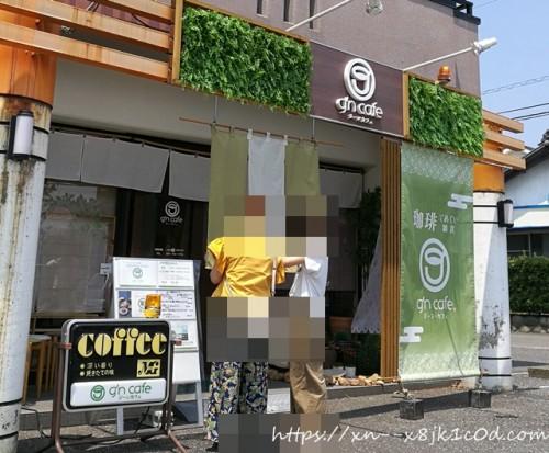 ジーンカフェ(羽島)の概観