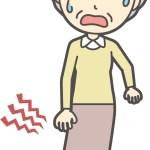 変形性質関節症