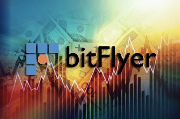 【仮想通貨ニュース】bitFlyer(ビットフライヤー)にZCASH, XMR, DASH, XEMが上場!?