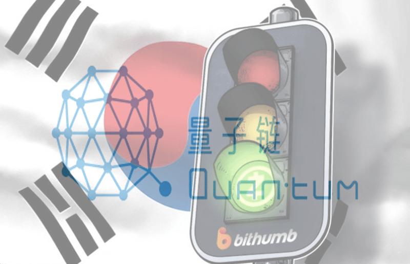 【仮想通貨ニュース】Bithumb(ビッサム)に上場したQTUM(クオンタム)の取引量が世界の半分を超える。