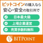 BIT Point(ビットポイント)200x200