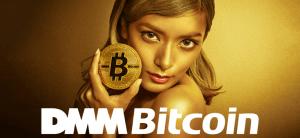 DMM?BitcoinビットコインTOP?
