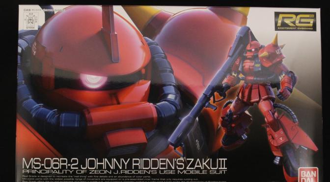 RG 1/144 MS-06R-2 ジョニー・ライデン専用ザクII サンプル内容紹介