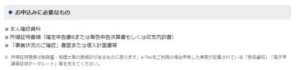 CREST for Biz(クレスト フォービズ)